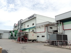 Toyo Ink (Thailand) Co., Ltd.